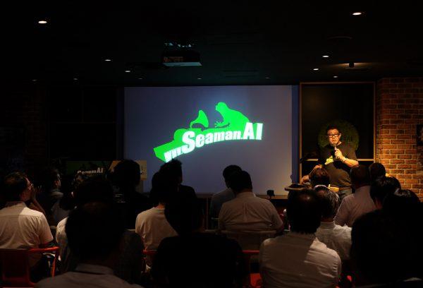 人面魚からAIに進化したシーマン、ロボット搭載の対話エンジンに。その仕組みとは?