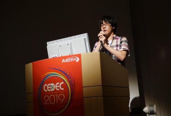 【CEDEC2019】人工知能が敵キャラを育てる! ディープラーニングを使った次世代のゲームAI開発