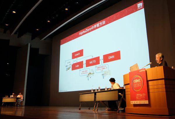 【CEDEC2019】汎用型ボードゲームAIの開発に向けたモリカトロンの挑戦