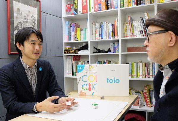 トイロボットが運ぶあそびと教育の器:田中章愛氏×森川幸人氏 対談
