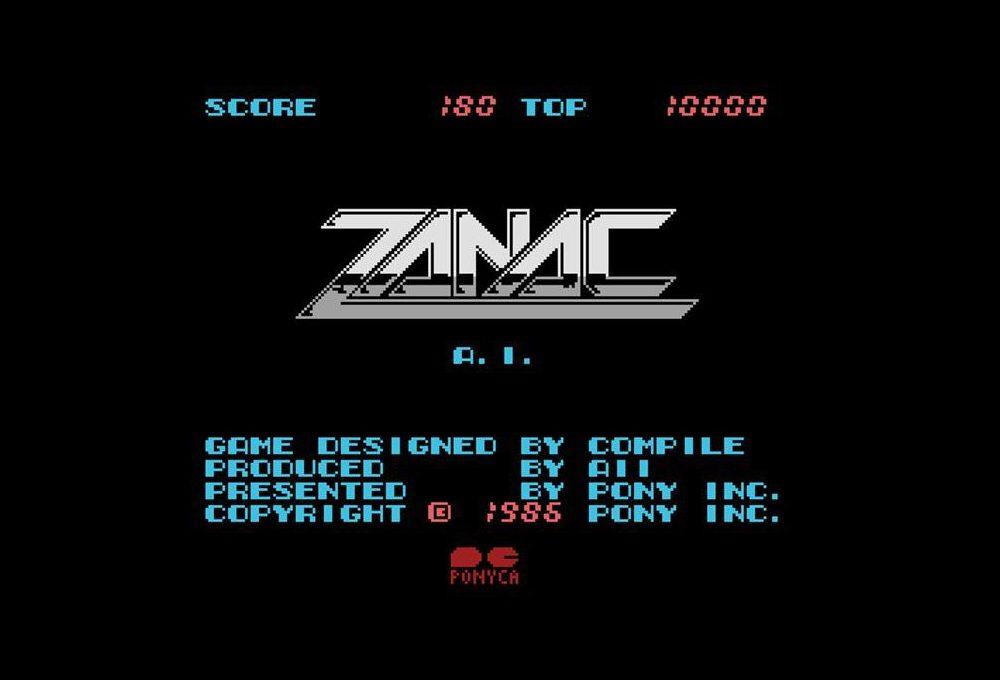 仁井谷正充氏に訊く『ザナック』にAIが導入された理由:懐ゲーから辿るゲームAI技術史vol.2