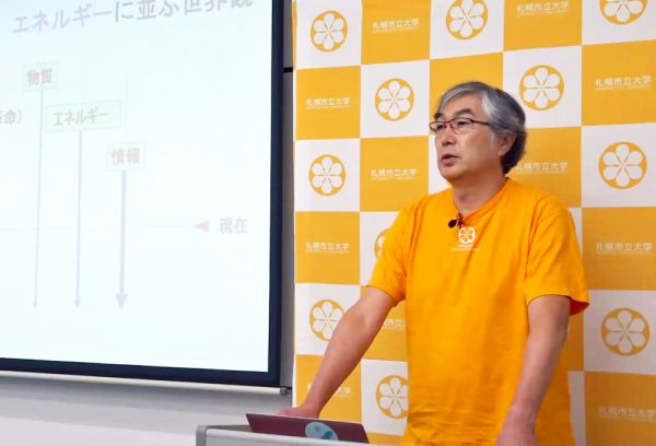 【JSAI2020】AIと共に生き、AIを生かす社会のデザイン:中島秀之氏基調講演(前編)