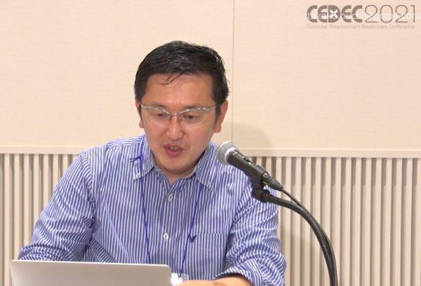 【CEDEC2021】ブロックチェーンゲームにおける報酬設計